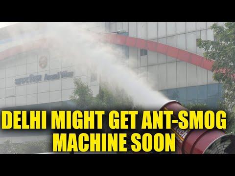 Delhi Government test Anti-Smog gun to fight pollution, Watch   Oneindia News