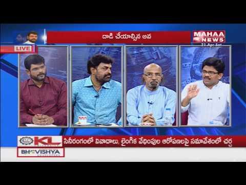 There Is A Reason For Targeting Pawan Kalyan: Yalamanchili Ravi | Mahaa News