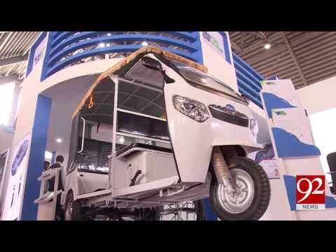 Solar power motorbikes and rickshaw introduced in Lahore expo center 17-03-2017 - 92NewsHDPlus