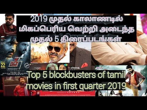 top-5-blockbusters-of-tamil-movies-in-first-quarter-2019