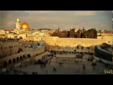 יפה ירושלים   Beautiful Jerusalem