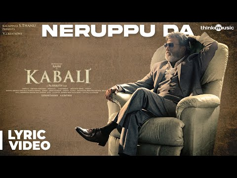 Kabali Songs | Neruppu Da Song with Lyrics...