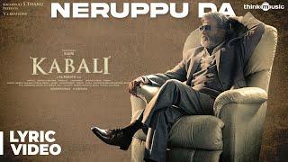 Download Kabali Songs | Neruppu Da Song with Lyrics | Rajinikanth | Pa Ranjith | Santhosh Narayanan Mp3 and Videos