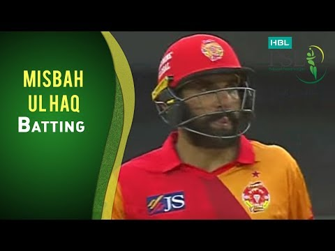 11th Feb: Lahore Qalandars v Islamabad United - Misbah-ul-Haq Batting Highlights