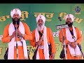 Kavishri Jatha Bhai Kewal Singh ji Mehta (sohi brother) on Khalsa Sajna Divs at RCF Gurudwara