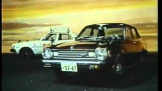 1978 MITSUBISHI LANCER Ad MCCCN.NL.mp4