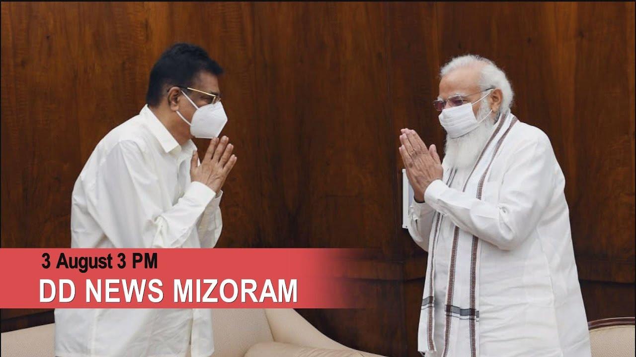Download DD News Mizoram, 3 August 2021 @ 3 PM