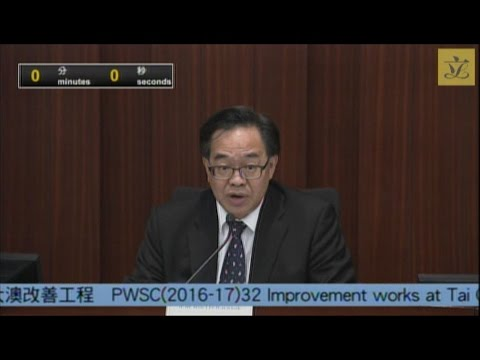 Public Works Subcommittee (2016/06/22)