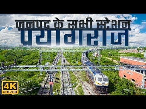 Railway Stations of Allahabad District | इलाहाबाद जिले के रेलवे स्टेशन