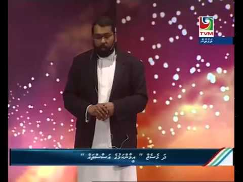 The Tree Of Iman by Dr  Yasir Qadhi Full lecture