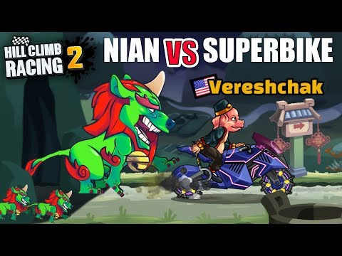 Hill Climb Racing 2 - Nian VS Superbike Chinese New Year Event