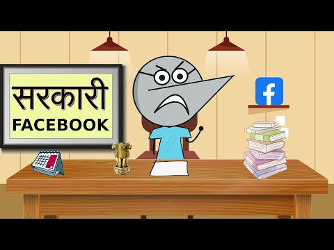 What If Facebook Was Indian Government Office ? | Angry Prash