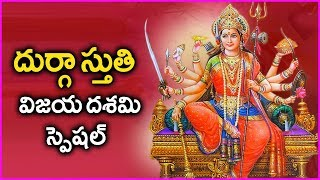Vijayadashami 2018 Special - Dhanunjaya Kruta Durga Stotram | Dasara Special