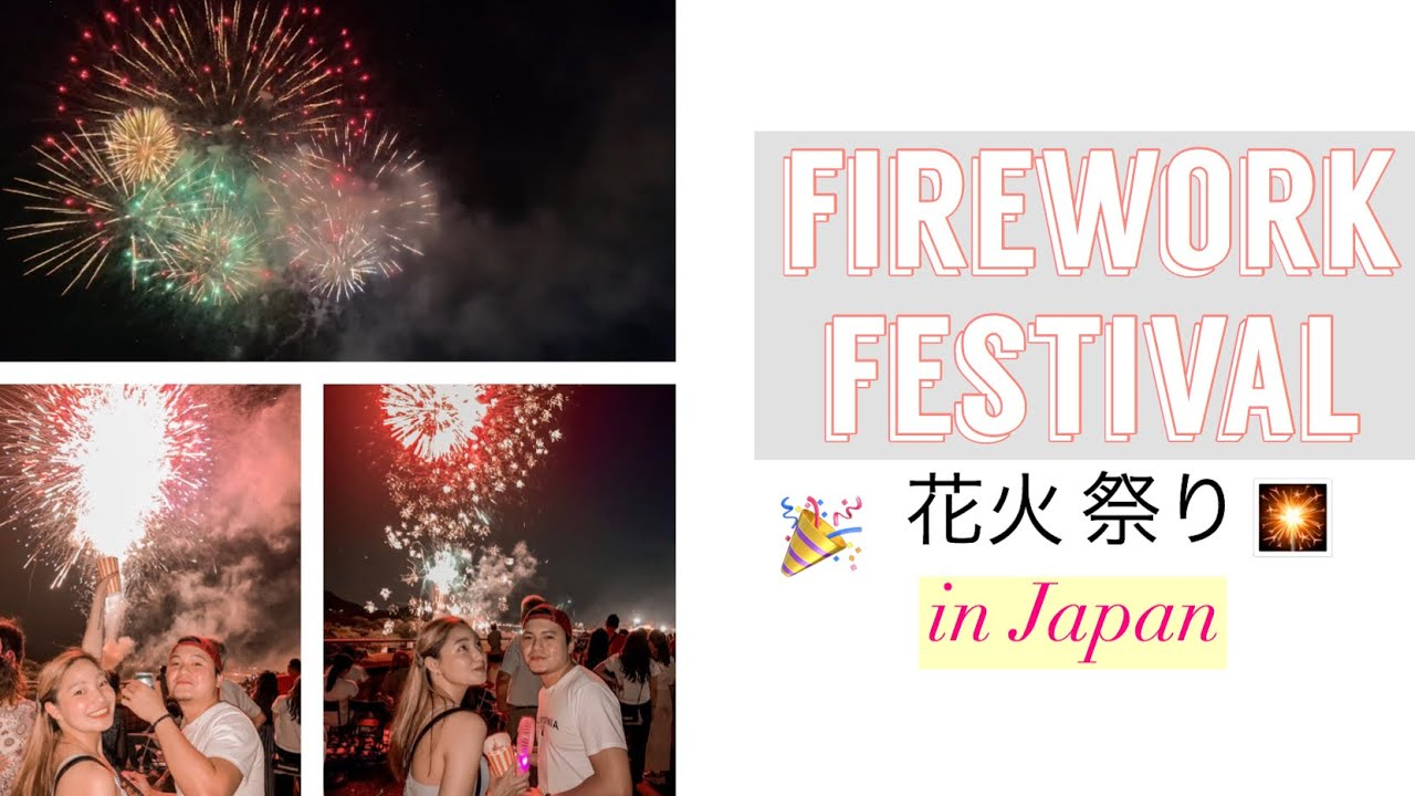Hanabi Matsuri | What happens in a firework festival in Japan | 花火 祭り