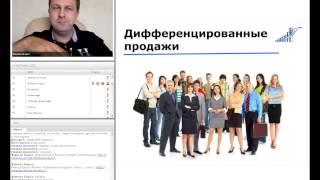 видео Как находить B2B-клиентов и правильно с ними работать