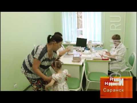 В Саранске детская поликлиника №3 принимает участие в федеральном проекте «Бережливая поликлиника»