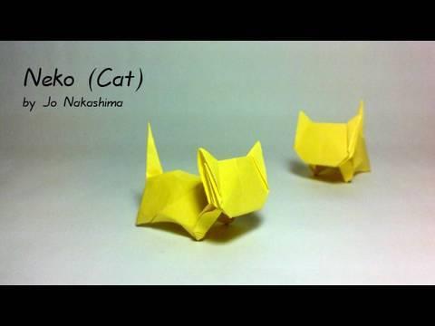 Origami Neko (Cat) (Jo Nakashima) - Remake