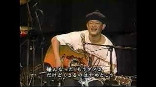 憂歌団 Live 1998.12.21 大阪近鉄劇場 憂歌団 - 嫌んなった 憂歌団 - CM...