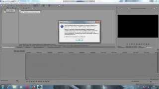 Видеоурок #3 | КАК СДЕЛАТЬ ТРЕЙЛЕР | Sony Vegas Pro 11
