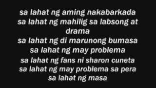 Para Sa Masa - EraserHeads w/ Lyrics