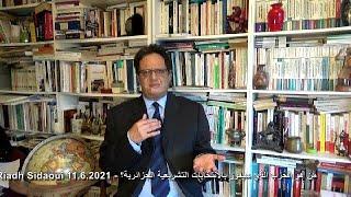 445# من سيفوز في الانتخابات التشريعية الجزائرية؟ وما الفرق بين هذه الانتخابات وسابقاتها؟