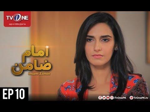Imam Zamin - Episode 10 - TV One Drama - 30th October 2017