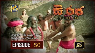 C Raja - The Lion King | Episode 50 | HD Thumbnail