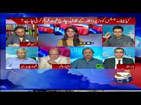 Report Card - 25 April 2018 - Geo News