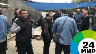 Бастующие машинисты метро Тбилиси извинились перед пассажирами - МИР 24