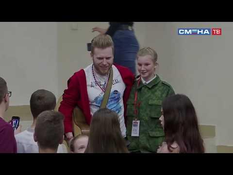 Сменовцы встретились с участником шоу «Голос» Виктором Ивановым