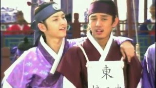 Goo Yong Ha/Moon Jae Shin In My Head