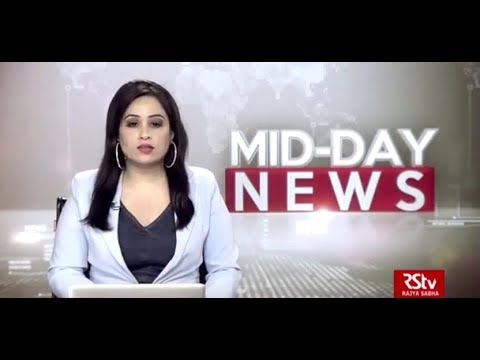 English News Bulletin – Mar 23, 2019 (1 pm)