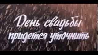 Музыка Андрея Геворгяна из x/ф