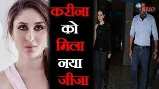 करीना ने बहन करिश्मा के बॉयफ्रेंड को मान लिया जीजा… | OMG! Kareena Confirms Karishma's Relationship