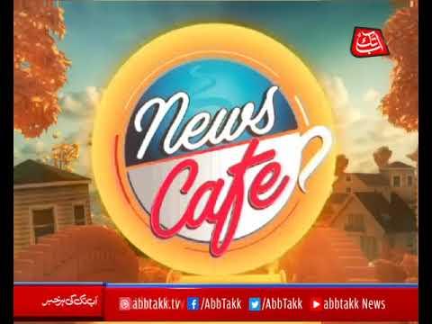 Abb Takk - News Cafe Morning Show - Episode 113 - 11 April 2018
