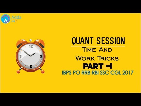 IBPS RRB RBI & SSC CGL 2017   Time and Work Tricks (P1)   Maths   Online Coaching for  SBI Bank PO