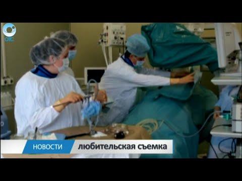 Новосибирские урологи освоили новый метод лечения аденомы простаты