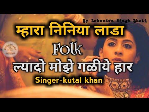 म्हारा भाई सोने रा निनिया लाडा - Rajasthani Song   Original marwadi song   Mand geet  Rajput Song