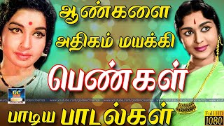P.Suseela And L.R.Eswari Songs