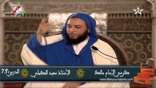 الرد على طه حسين !! - الشيخ سعيد الكملي
