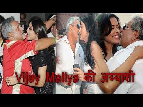Vijay Mallya  के Private Jet में थी सभी अय्यासी की सुविधा आखिर क्यों
