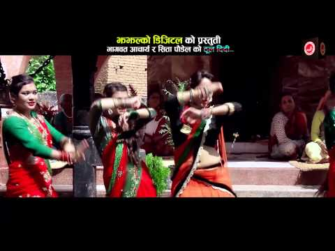 New Teej Song 2072,2015 Oye Thuldidi by Bindas Paudel & Laxmi Baniya HD