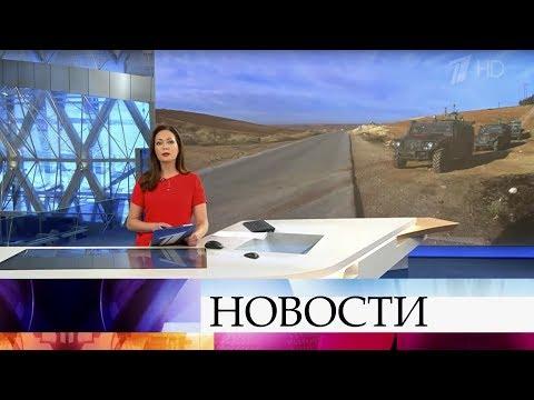 Выпуск новостей в 12:00 от 18.02.2020