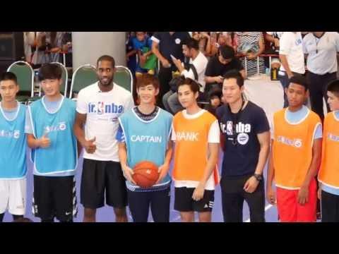 160716 BANK Thiti Mahayotaruk [Basketball]