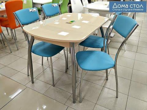"""Кухонный стол """"Гала 1"""" и стулья """"Сильвия"""""""