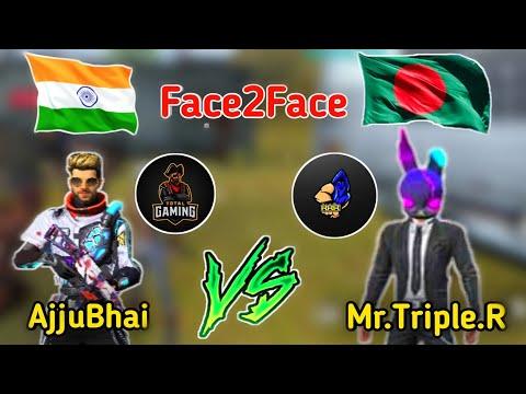 AjjuBhai Vs Mr.Triple.R মুখোমুখি  CS Custom লড়াই?|| দেখে নিন কে জিতে?|| Bangladesh Vs India ||