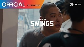 Video [ch.madi X MIC SWAGGER II] Ep.06 SWINGS (ENG SUB) download MP3, 3GP, MP4, WEBM, AVI, FLV Oktober 2018