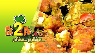 Egg Pakoda & Fish Moli in K2K.com Rasikka Rusikka (21/05/2015)
