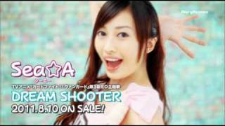 Sea☆A  デビューシングル「DREAM SHOOTER」TV CM