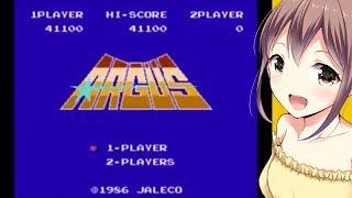 アーガス コメ付き プレイ動画 ファミコン FC NES TAS